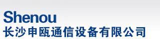 长沙申瓯-长沙电话交换机_长沙程控交换机_电话录音盒_湖南数字程控交换机